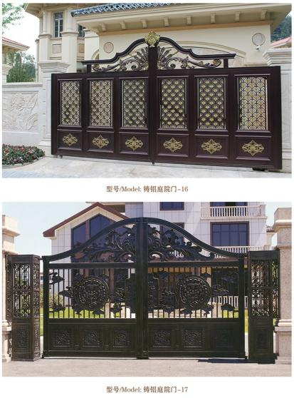 豪华铸铝庭院门