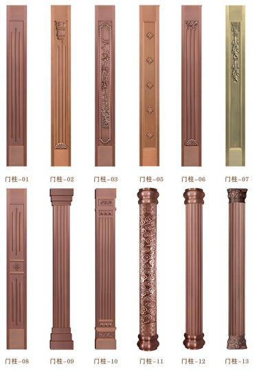 铜门门柱系列