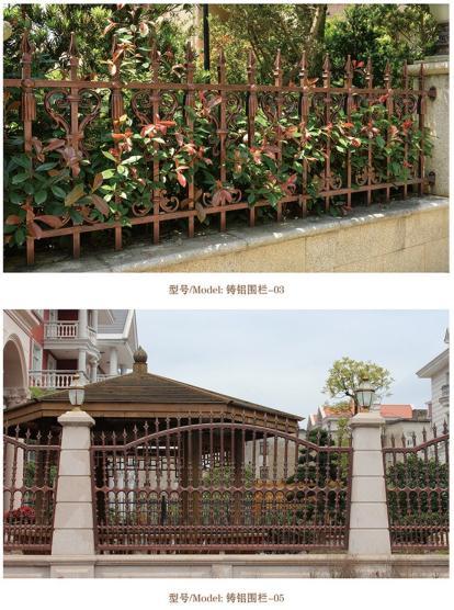豪华铸铝围栏