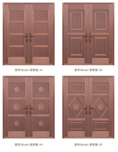豪华铜纱门